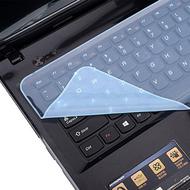 Набор защитных силиконовых ковриков для клавиатуры (2 шт)