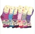 Носки детские для девочек бамбук